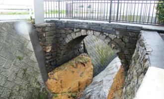 古閑原眼鏡橋修復後右岸上流から