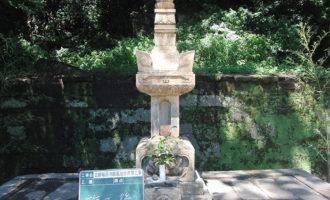 H25島津家久公墓修復後
