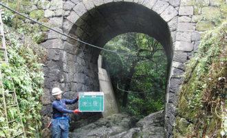 御手洗眼鏡橋補修工事