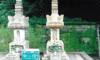 H26島津光久公墓修復後その1