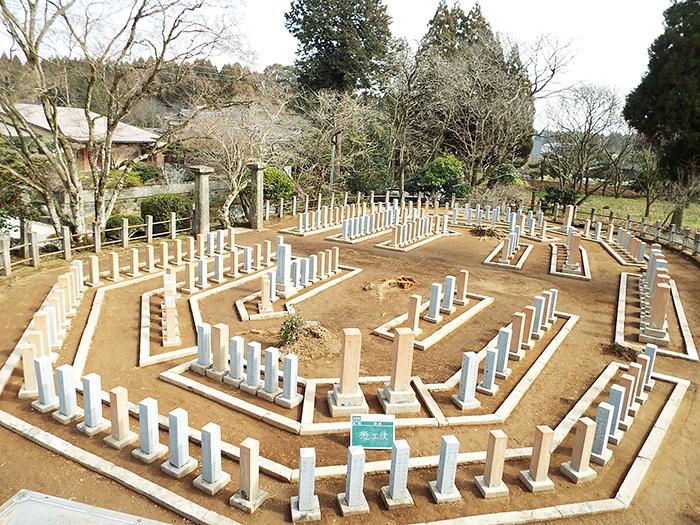 H26肥猪官軍墓地修復後その1