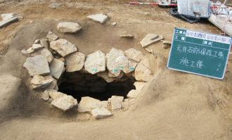 H26天辰寺前古墳