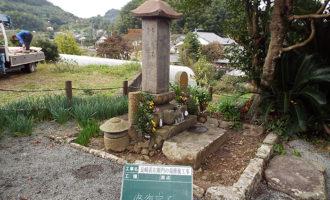 H27長崎甚右衛門の墓修復後その1